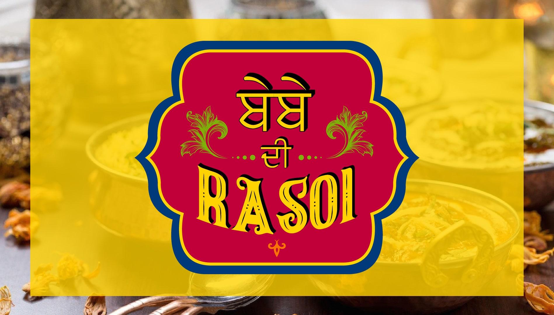 Bebe-Di-Rasoi-Logo-Design