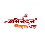 Abhinandan-Chaha-Logo